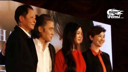 20160422 吴秀波《北京遇上西雅图2》上海首映