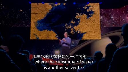 詹姆斯·格林:可能存在生命的三个卫星和一个行星