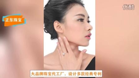 高端珠宝首饰个性设计定制 结婚钻戒私人订制 广州正东珠宝 黄金首饰加工厂
