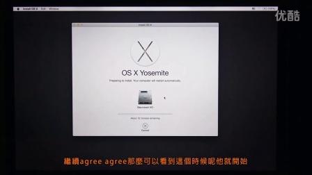 如何利用u盘安装mac 系统,how to use usb driver install mac os tutorial