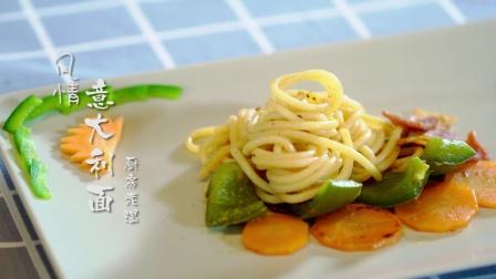 培根意大利面的做法 好吃过肉酱 厨房老湿秘制