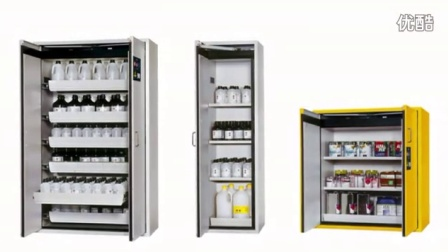 S-PEGASUS-90 safety storage cabinets | product video - www.asecos-cn.com