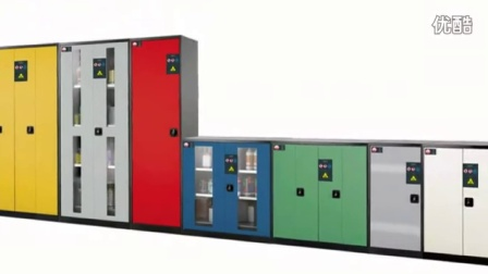 C-LINE safety storage cabinets   product video - www.asecos-cn.com