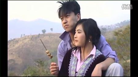 苗族TV 苗族电影(第二集) Xaiv Tau Daim Ntawv Ntuag -