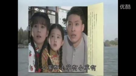 小草 电视剧<青青河边草>片尾曲-金铭