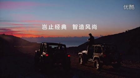 三星Gear S3岂止经典 智造风尚丨自由率性 随心所欲