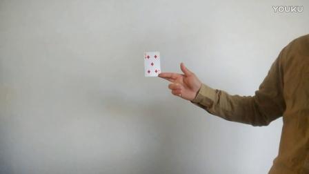 魔术教学 空手出牌