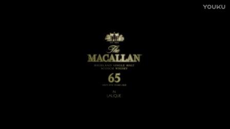 麦卡伦璀璨65年