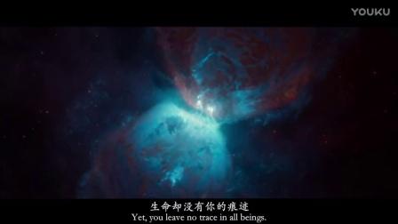 2017 唤醒灵魂(《梦》2017年迎新版)