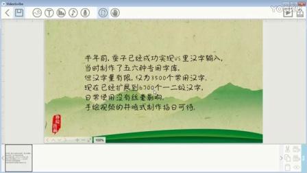 VideoScribe全新优化版解锁四项功能