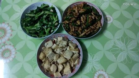 请客吃饭做什么菜-中国吃播直播请客菜谱大全