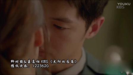 向着幸福前进 吻戏PK放弃我抓紧我 王凯吻戏