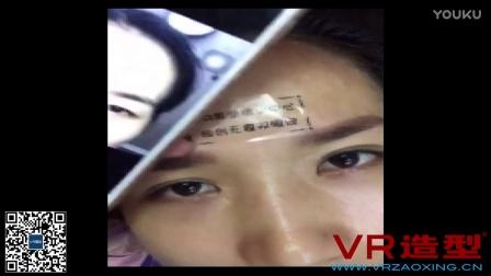 VR独创无痕双眼皮技术培训学校可沾水不红肿纳米无痕双眼皮技术培训 水印