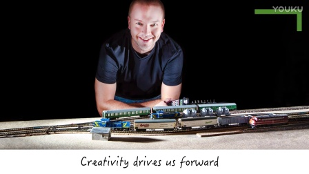 PMP Passion 11 - Creativity Drives Us Forward