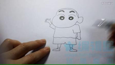 跟王老师学画画 蜡笔小新
