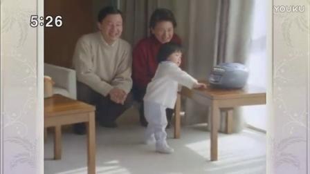 【皇室アルバム】天皇ご一家 芸術に親しまれて 20170114