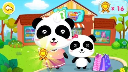 宝宝巴士290 宝宝超市宝宝幼儿园2宝宝学形状超级飞侠2 超级飞侠变形玩具 超级飞侠变形警车珀利小猪佩奇玩具视频