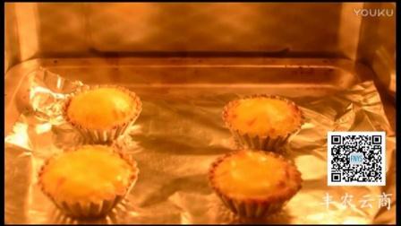 葡式蛋挞 附带酥皮教程视频