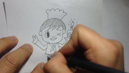手绘卡通人物篇.蛋糕师的画法