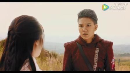 《星灵传说》- 高清中字