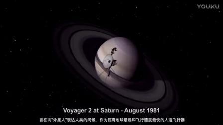 NASA宣布旅行者1号已确认飞出太阳系,正式进入星际空间