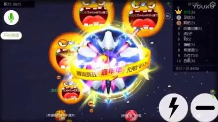 球球大作战猎魔模式库库巴:实力极限反杀