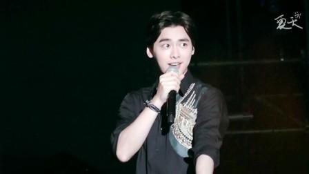【李易峰】成都FM段子手合辑+cute感动合辑(视频by夏天、后期byMancy珉)
