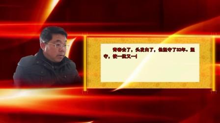 张天寿2014钟祥教育年度人物颁奖短片