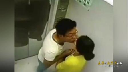 监拍情侣电梯内接吻 发现有摄像头后表情懵逼
