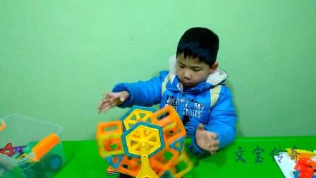 文宝做手工摩天轮亲子游戏 儿童玩具