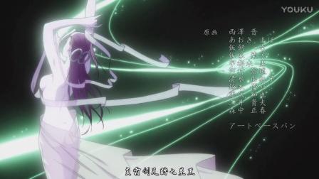 从前有座灵剑山第二季 11 问心剑