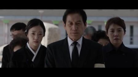 安圣基/韩国电影