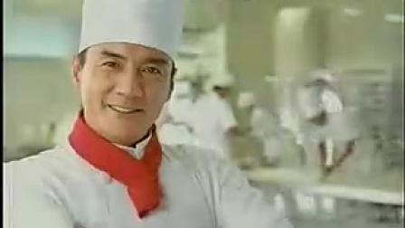 好利来面包2005年广告《自信·面包师篇》30秒