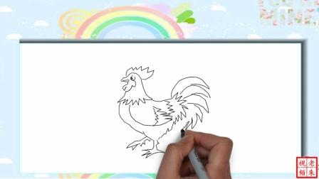 简笔画学习  雄壮的大公鸡.mp4