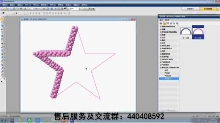 19气球效果图培训之五角星拱门的画法