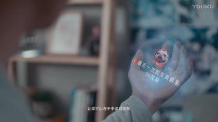 """""""如影计划""""揭秘你的支付宝未来长啥样-2022年支付宝-阿里巴巴-马云"""