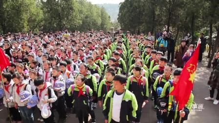20170401新安小学马陵山春游活动 新沂旅游百事通