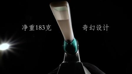 普兰梅卡 Planmeca Emerald™ 超轻量口内扫描仪