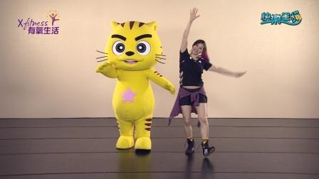 密码舞(猫影特工插曲)~舞蹈教学