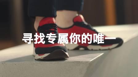 寻觅您的梦想级运动鞋
