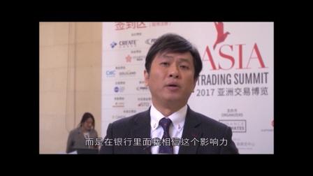 香港凯信资本董事长, 郑海名先生 YESIR亲临支持易富展会