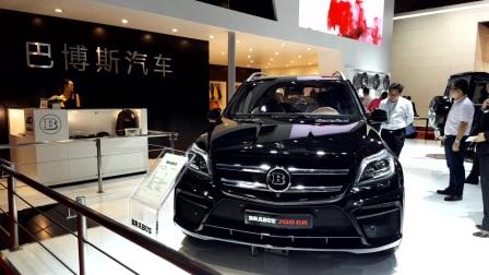 2017上海国际车展 巴博斯汽车展台