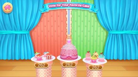 [宝妈趣玩]蛋糕师★游戏:学习如何做蛋糕