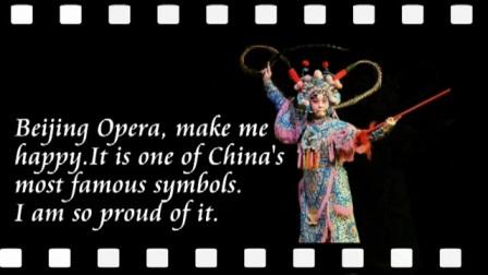 I love Beijing Opera