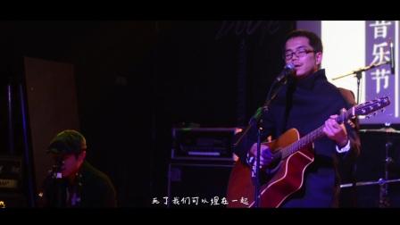 张不三《死了我们可以埋在一起》@2017两湖民谣音乐节