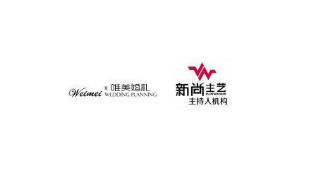 《奇遇》-福州婚礼主持人李瑞&刘馨双主持