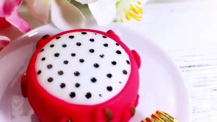 火龙果蛋糕,听说火龙果的籽能增强记忆力,多吃点分分钟变学霸