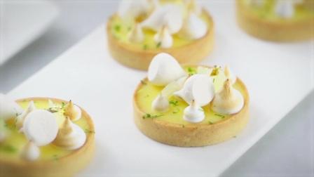 【星曜堂国际厨艺学院】法式西点教学视频——柠檬蛋白霜挞