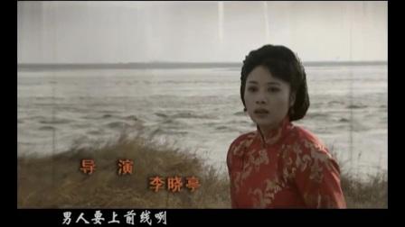 李海浪 上前线 电视剧《关中男人》片头曲