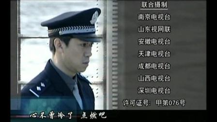 王学兵 逆光 电视剧《绝对控制》主题曲